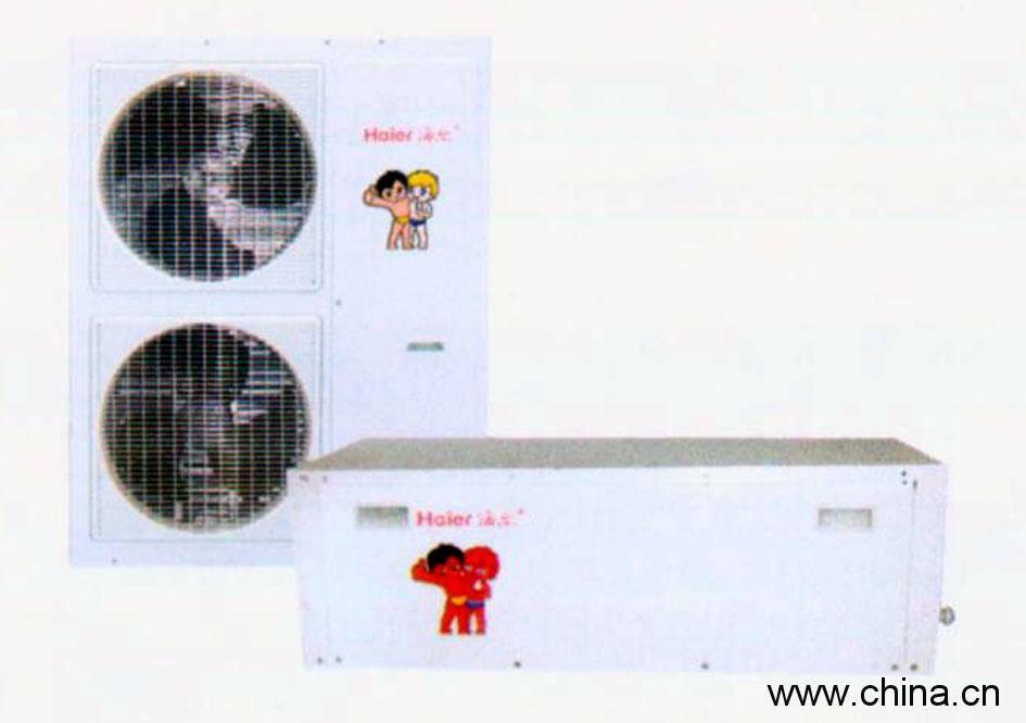 海尔中央空调(水机)图片