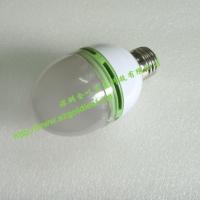 声控光控LED楼道感应灯