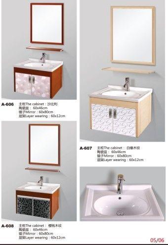 铝合金浴室柜+洗手盆+挂柜