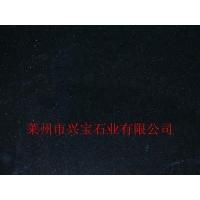 中国黑石材板材荒料