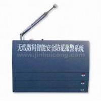 供应JY-B2金鹰家用/商用无线智能防盗报警器(标准型)