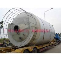 广州卧式玻璃钢复合罐,广州卧式FRP复合罐