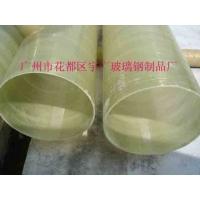 广东玻璃钢风管 广东FRP风管 通风管道