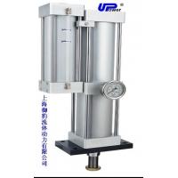 增压缸UP2-10-20-20