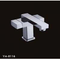 全铜脸盆水龙头YM-8116