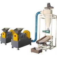 塑料磨粉机,橡胶磨粉机