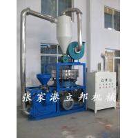 PE磨粉机,塑料磨粉机