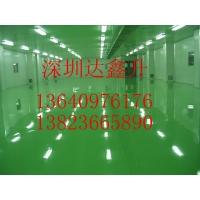 深圳PVC防静电地板 防静电地板漆 抗静电地板