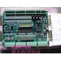 江南快速 亚洲富士长林 BL2000 MC H515 DVC