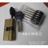铜锁芯防盗门全铜锁芯出厂价格11.00