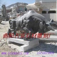 供应石雕牛