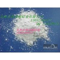 硅微粉 石英粉 填充料 生产 厂家 公司 价格