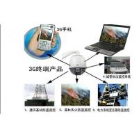 3G摄像机 WCDMA监控系统 3G手机视频监控