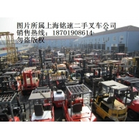 上海铭速工程机械有限公司