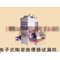 洁具机械设备—陶瓷洁具设备