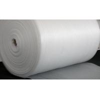 户外产品材料  厦门专业生产EPE户外产品材料