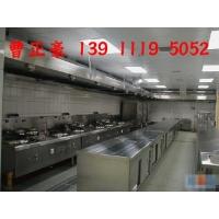 北京度假村后厨不锈钢厨房设备定做