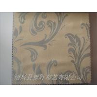 厂家直销韩式窗帘提花遮光布_2.8米家装工程窗帘