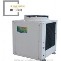 广西永能工程系列5P工程机