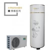 广西永能秀雅系列2P家用水循环