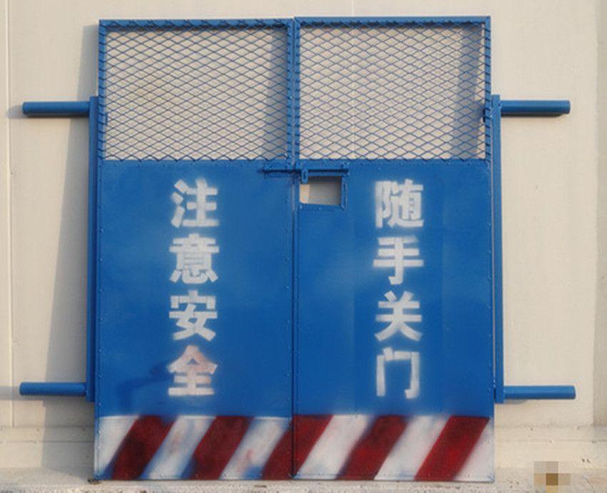 生产、批发建筑安全门SK16 汉坤设备(图)