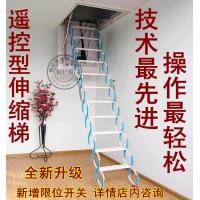御轩阁钢制楼梯 伸拉梯透明整体楼梯 室内楼梯 阁楼钢木伸缩楼