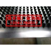 天津车库绿泰排水板绿泰蓄排水板价格