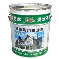 單組份聚氨酯防水涂料屋面工程專用防水涂料