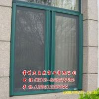 常州大自然窗业|常州折叠纱门|常州封闭阳台