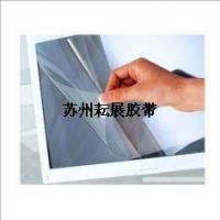 液晶屏幕保护膜
