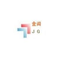 中国首创无焊组装式百叶窗,防生锈.