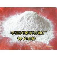 湖南厂家批发钾长石粉,长石陶瓷原料,胚料