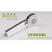 手持淋浴小花洒 XDL-7050