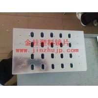 供应灯具反光板,PET反光板,PVC反光板,PC反光板