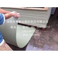 PP塑料床板、塑胶床板、防臭虫床板