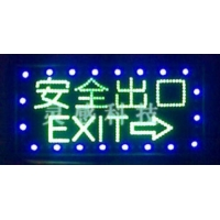 LED动态电子灯箱