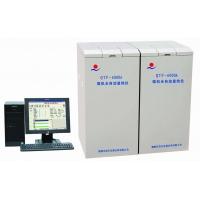 专业生产量热仪 淇天仪器仪表有限公司 煤质分析仪器