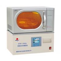 仪器仪表煤质分析仪器QTSC-2000A自动水分测定仪