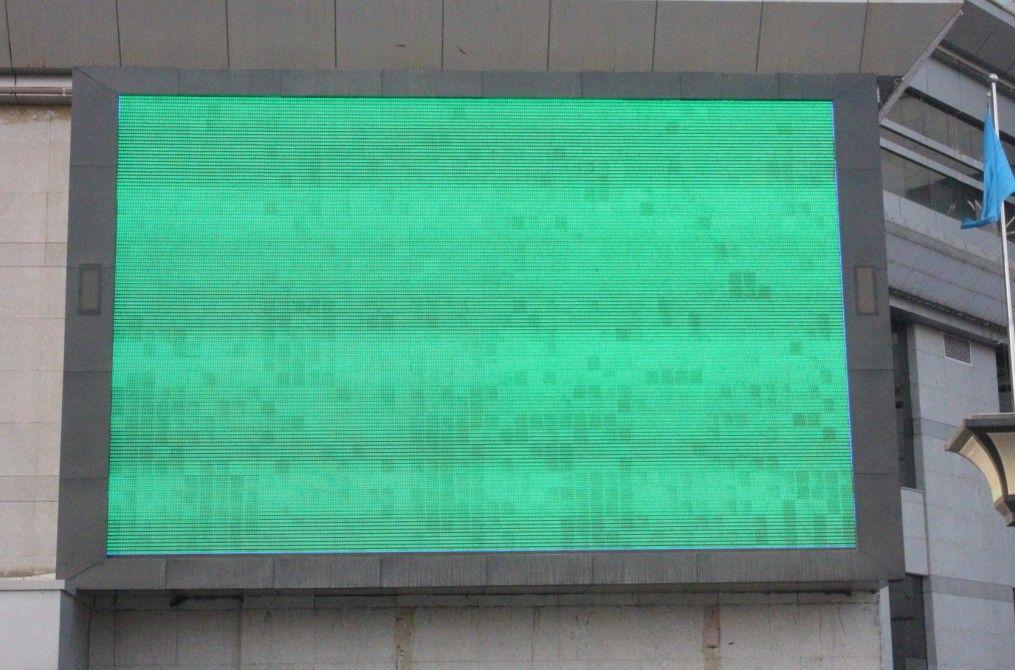 户外p10全彩led显示屏常见问题及维修
