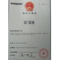 商标注册证11类