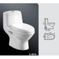 方太卫浴-座便器