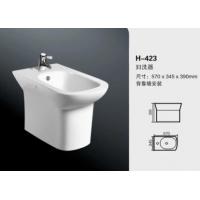 方太卫浴-妇洗器