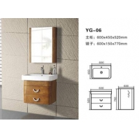 方太卫浴-浴室柜