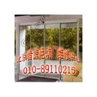 北京玻璃门厂,安装玻璃门