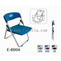 广东折叠椅厂家,折叠椅批发价格,折叠椅尺寸图片,厂家直销