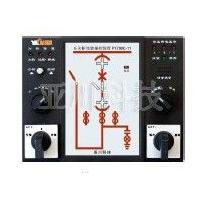 BS-CX50智能操控装置:咨询刘品宜13572979371