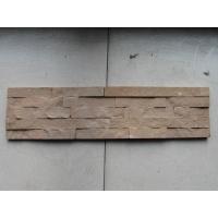 河北文化石厂家粉砂岩文化石红色外墙砖厂家,使建筑外墙靓起来