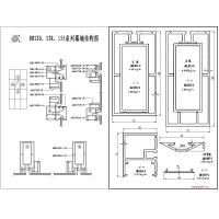 海达铝合金工业型材