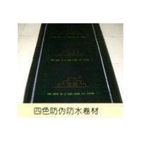 (APP、SBS)改性沥青防水卷材-防水