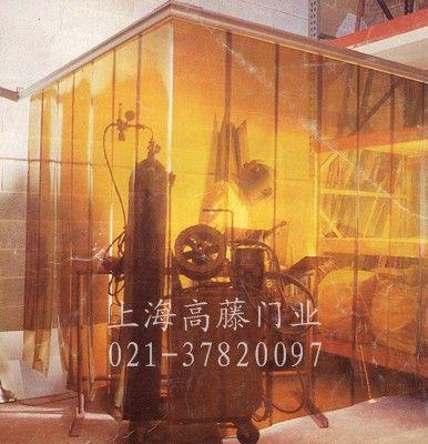 高藤供应电焊防护帘,焊接防护屏,焊渣隔挡帘